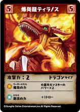パズドラ(「パズル&ドラゴンズ」)、カードゲーム化が決定! デッキ構築型ゲームとして11月15日に発売