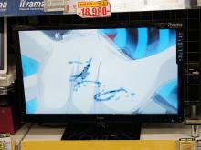 144Hz対応の27インチゲーミング液晶がiiyamaから! 「ProLite G2773HS-2」発売
