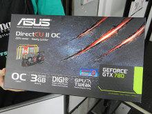DirectCU IIクーラー搭載のGeForce GTX 780 OCモデル「GTX780-DC2OC-3GD5」がASUSから!