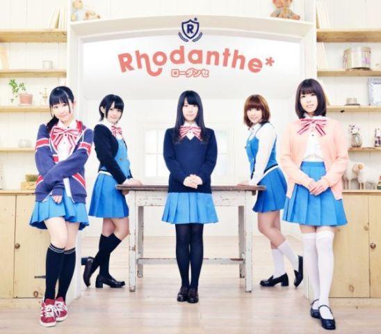 声優ユニット「Rhodanthe*」、7月28日に池袋で観覧自由のライブを開催! 1stシングル発売記念で