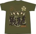 一番くじ「ガールズ&パンツァー」、7月27日に発売! Tシャツと「プラアート」は一番くじ初登場景品