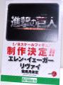 【WF2013S02】ワンフェス2013[夏]企業ディーラー造形物レポート part2