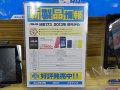 2013年7月22日から7月28日までに秋葉原で発見したスマートフォン/タブレット