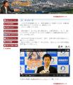 TVアニメ「のうりん」、2014年1月スタート! 岐阜県美濃加茂市が全面協力、原作者と市長は以前からの知人