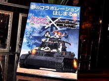 ガルパン(「ガールズ&パンツァー」)、オンライン戦車対戦ゲーム「World of Tanks」とのコラボが決定!