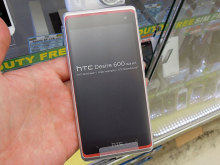 デュアルSIM対応のHTCスマートフォン「Desire 600 dual sim」が登場!