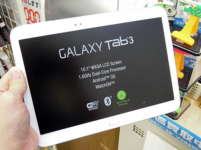 薄型/軽量のSAMSUNG製タブレット「GALAXY Tab 3 10.1」が発売!