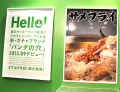 【WF2013S06】ワンフェス2013[夏]企業ディーラー造形物レポート part6 (+個人ホール少し)