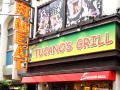 ブラジル料理「トゥッカーノ」、秋葉原2号店を裏通りにオープン