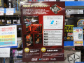 日本未発売製品の展示も! 「ASUS オープンギャラリー」、8月10日/11日に開催