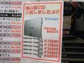 SAMSUNGの新型SSD「840 EVO」発売! 書き込み速度を向上、1TBもラインアップ