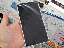 Snapdragon800搭載&防水・防塵対応の6.44インチスマートフォン「Xperia Z Ultra」が登場!