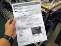 仮想光学ドライブ機能付きの外付けHDDケース「ISOMOUNT3」がサイズから!