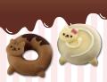 田村ゆかり演じる不思議生物「どーにゃつ」が本物のドーナツに! 「どーにゃつ・ドーナツ」、8月15日から期間限定販売