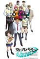 TVアニメ「ゼーガペイン」、期間限定の全話無料配信がスタート! 特番「帰ってきた 舞浜南放送局」や上映イベントも