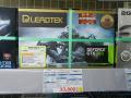 限界までOCしたというLEADTEK製GTX 760搭載カードが発売に! デュアルファン搭載のオリジナルクーラーを採用