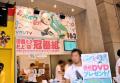 コミックマーケット84(C84)開催! 過去最多の59万人が来場、猛暑で救護室は満員、東京湾花火大会と初日バッティングも