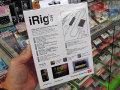 24bit ADコンバータ搭載のiPhone/iPad用ギターアンプ&マルチエフェクター「iRig HD」が登場!