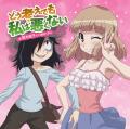 【結果発表】2013夏アニメ実力ランキング、4番人気だった「ワタモテ」が快勝! 「Free!」はトップ3入り、ダークホースは…