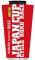 弱虫ペダル×2013ジャパンカップ仕様のサイクルウェアがオンヨネから! 早期予約でレース当日に着用可能