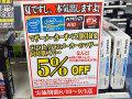 アキバお買い得情報(2013年8月20日~8月25日) ※24日更新