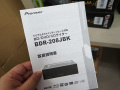 パイオニア「BDR-208JBK/TOWADA」発売! 十和田工場限定生産の廉価ブルーレイドライブ