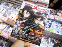 今年一番のヒット作「進撃の巨人」、満を持して表紙初登場! 10日発売のアニメ雑誌情報[2013年9月号]