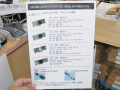 12Gbps SAS対応のHBAがLSIから登場! 価格は約3万円から