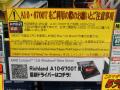 Richland初のTDP45W版省電力APUが登場! AMD「A10-6700T」、日本限定発売