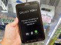 2013年8月19日から8月25日までに秋葉原で発見したスマートフォン/タブレット