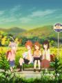 超ド田舎コメディアニメ「のんのんびより」、OP/ED主題歌を発表! 10月7日からテレビ東京ほかで放送開始