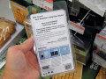 電磁波を軽減するスマホ用ステッカー「iPhone・スマホ用 電磁波軽減仕様ステッカー」が上海問屋から!