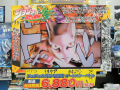 「ジョジョの奇妙な冒険 オールスターバトル」、「ラグナロク オデッセイ エース」など今週発売の注目ゲーム!