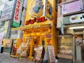 「ゴーゴーカレー 秋葉原スタジアム」、オープンから1年で閉店! 秋葉原地区は再び2店舗体制へ