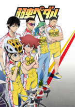自転車競技アニメ「弱虫ペダル」、9月29日に第1話と第2話の先行上映会を開催! 総北キャスト6名によるトークショーも