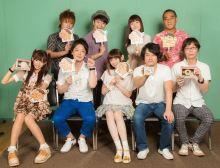 田村ゆかり主演のショートアニメ「どーにゃつ」、追加キャスト発表! 福山潤、鈴木達央、島﨑信長など