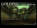 完全新作のオリジナルCGアニメ「GOLDING ゴールディン」がYouTube上で公開に! 全4章×各6話