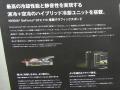 水冷+空冷ハイブリッドクーラー採用のGTX 770がELSAから! 「GeForce GTX 770 HYBRID」発売