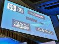 PS4の発売日が決定! さらにPS Vitaの新モデルやバリエーションモデルも発表に!