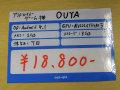 オープンプラットフォーム採用の据え置き型Androidゲーム機「OUYA」が登場!