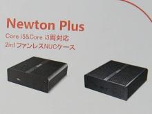 Core i3/i5搭載NUCマザー両対応のファンレスケース! akasa「Newton Plus」近日登場