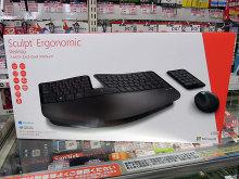 U字型キーボード&半球型マウスをセットにした「Sculpt Ergonomic Desktop Keyboard & Mouse」がマイクロソフトから!