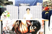 「進撃の巨人」原作者・諫山創、宇都宮でサイン会を実施! 「引き伸ばす気は更々ない」「早く今のアツいうちに終わらせたい」