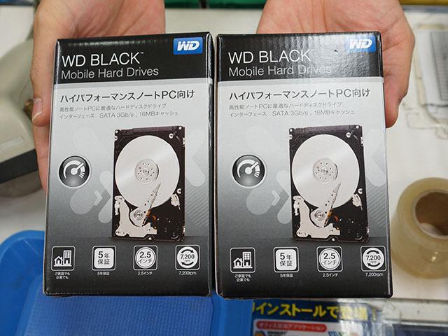 WesternDigitalの2.5インチ版「WD Black」から750GB/320GBモデルが発売に!
