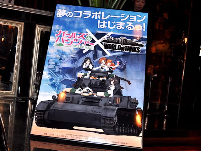 戦車ゲーム「World of Tanks」、アニメ「ガルパン」の描き下ろしコラボグッズ無料配布が決定! 出演声優によるトークショーも
