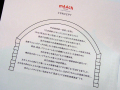「マーチエキュート 神田万世橋」、内覧会レポート! 旧万世橋駅ホームを活用した9月14日開業予定の商業施設