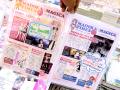 「Free!」、2ヶ月連続で表紙に登場! 10日発売のアニメ雑誌情報[2013年10月号]