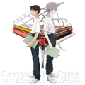 鷺巣詩郎によるエヴァ初のピアノコンセプトアルバム! 「エヴァンゲリオン ピアノフォルテ」、10月23日にリリース