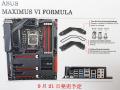 ASUSのZ87搭載ゲーミングマザー「MAXIMUS VI FORMULA」が近日発売! 予価約4.3万円