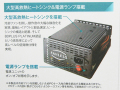 大型ヒートシンクを搭載したファンレス電源が玄人志向から! 80PLUS PLATINUM認証取得の「KRPW-FL600W/92+」発売